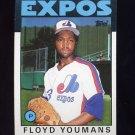 1986 Topps Baseball #732 Floyd Youmans - Montreal Expos