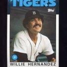 1986 Topps Baseball #670 Willie Hernandez - Detroit Tigers