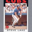 1986 Topps Baseball #588 Steve Lake - Chicago Cubs ExMt