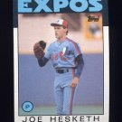 1986 Topps Baseball #472 Joe Hesketh - Montreal Expos