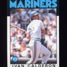 1986 Topps Baseball #382 Ivan Calderon RC - Seattle Mariners