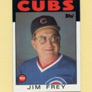 1986 Topps Baseball #231 Jim Frey MG / Chicago Cubs Team Checklist