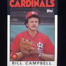 1986 Topps Baseball #112 Bill Campbell - St. Louis Cardinals