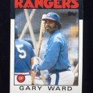 1986 Topps Baseball #105 Gary Ward - Texas Rangers