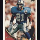 1994 Topps Football #522 Harry Colon - Detroit Lions
