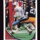 1994 Topps Football #296 Curtis Duncan - Houston Oilers