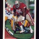 1994 Topps Football #231 Dennis Brown - San Francisco 49ers