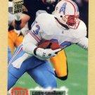 1994 Stadium Club Football #382 Gary Brown - Houston Oilers