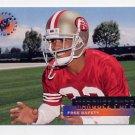 1995 Stadium Club Football #162 Marquez Pope - San Francisco 49ers