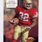 1994 Skybox Premium Football #140 Ricky Watters - San Francisco 49ers