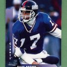 1997 Donruss Football #176 Dave Brown - New York Giants