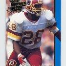 1991 Action Packed All-Madden Football #21 Darrell Green - Washington Redskins