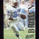 1995 Action Packed Football #071 Gary Brown - Houston Oilers