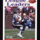 1992 Fleer Football #468 Nate Lewis LL - San Diego Chargers