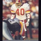 1991 Ultra Football #278 Alvin Walton - Washington Redskins