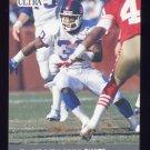 1991 Ultra Football #222 Dave Meggett - New York Giants