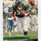1993 Ultra Football #348 Blair Thomas - New York Jets