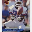 1993 Ultra Football #327 Dave Meggett - New York Giants