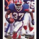 1994 Fleer Football #440 Nate Odomes - Seattle Seahawks
