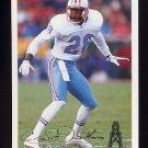 1994 Fleer Football #184 Cris Dishman - Houston Oilers
