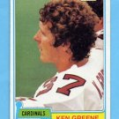 1981 Topps Football #017 Ken Greene - St. Louis Cardinals