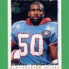 1995 Topps Football #406 Eddie Robinson - Houston Oilers