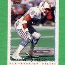 1995 Topps Football #383 Al Smith - Houston Oilers