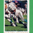 1995 Topps Football #211 Keith Sims - Miami Dolphins