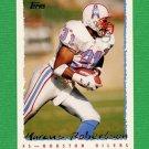 1995 Topps Football #196 Marcus Robertson - Houston Oilers