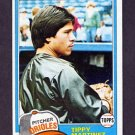 1981 Topps Baseball #119 Tippy Martinez - Baltimore Orioles NM-M