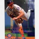 1995 Fleer Baseball #420 Randy Myers - Chicago Cubs