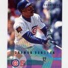 1995 Fleer Baseball #413 Shawon Dunston - Chicago Cubs