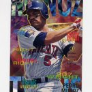 1995 Fleer Baseball #211 Pedro Munoz - Minnesota Twins