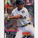 1995 Fleer Baseball #187 Jody Reed - Milwaukee Brewers