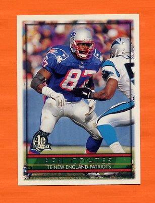 1996 Topps Football #405 Ben Coates - New England Patriots