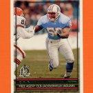 1996 Topps Football #295 Eddie Robinson - Jacksonville Jaguars