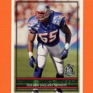 1996 Topps Football #176 Willie McGinest - New England Patriots