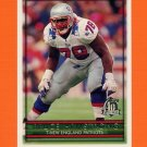 1996 Topps Football #142 Bruce Armstrong - New England Patriots