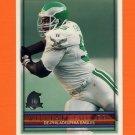 1996 Topps Football #032 William Fuller - Philadelphia Eagles