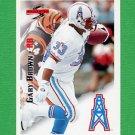 1995 Score Football #134 Gary Brown - Houston Oilers