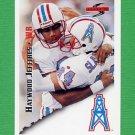 1995 Score Football #098 Haywood Jeffires - Houston Oilers