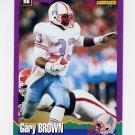1994 Score Football #129 Gary Brown - Houston Oilers