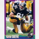 1994 Score Football #055 Kevin Greene - Pittsburgh Steelers