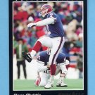 1993 Pinnacle Football #198 Steve Christie - Buffalo Bills Ex