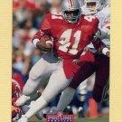 1992 Pro Line Profiles Football #193 Keith Byars - Philadelphia Eagles