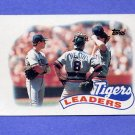 1989 Topps Baseball #609 Frank Tanana / Alan Trammell / Detroit Tigers TL
