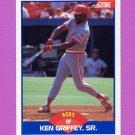 1989 Score Baseball #609 Ken Griffey Sr. - Cincinnati Reds