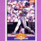 1989 Score Baseball #256 Dale Sveum - Milwaukee Brewers