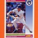 1992 Score Baseball #218 Bill Spiers - Milwaukee Brewers
