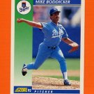 1992 Score Baseball #102 Mike Boddicker - Kansas City Royals